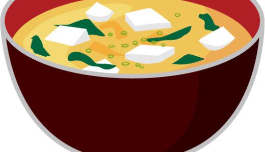 味噌を手作りする道具とレシピを公開!時間はかかるが作り方は簡単だよ