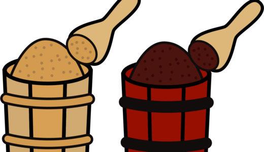 味噌を手作りした後のカビの対処法と熟成期間!コスパはいいのか教えるよ