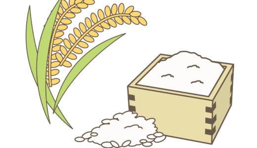 玄米と分づき米の栄養!圧力鍋じゃなくて土鍋での炊き方をおすすめする