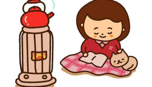暖房のメリットデメリット ストーブ上で料理すると石油で空気が汚れる?