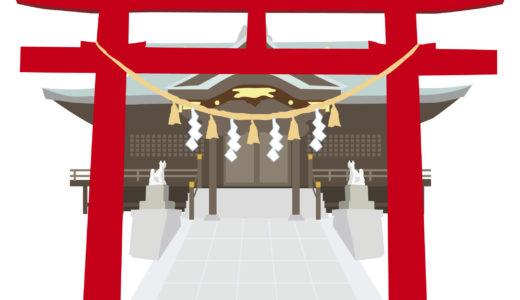福岡と対馬をフェリーで行く 和多都美神社と西の漕手と住吉神社 初日①