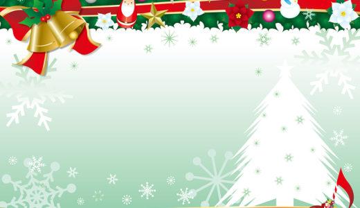 クリスマスカードを送る時期はいつ?文例も紹介!