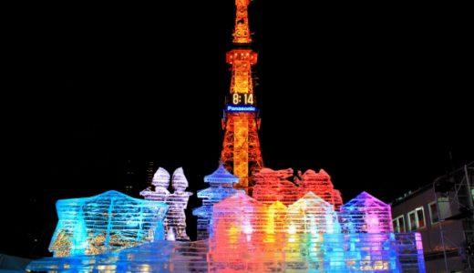 札幌雪まつりで観光する場所は3つ!混雑具合や屋台の時間と食べ物
