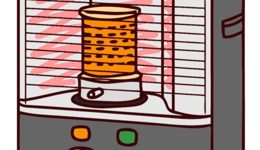 一人暮らしの暖房に石油ストーブを買ってみた!灯油の入れ方は自動で入る