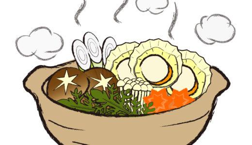 鍋は一人で簡単にできる 美容の具材と汁を日持ちさせる方法