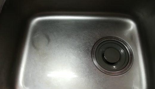 シンクの水垢を大掃除したよ!落とす方法はコツがあった!