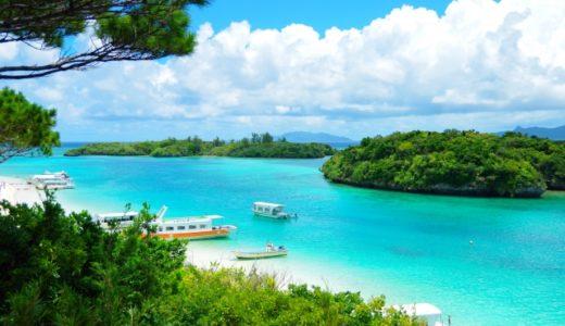 春休みに石垣島旅行ついでに離島巡りしよう!八重山諸島観光がおすすめだよ