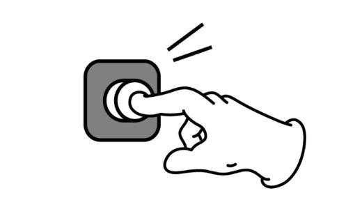 介護呼び出しボタンはリーベックスのワイヤレスチャイムが無線で使える