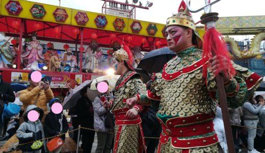 ランタンフェスティバル長崎の媽祖行列に行ってきた!混雑してたよ~!