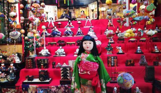柳川さげもんひな祭りで古民家北島に行ってきた!豪華絢爛な雛人形達