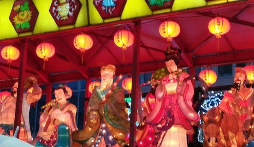 ランタン長崎の点灯式に参加したよ!見所とフェスティバルの時間と期間