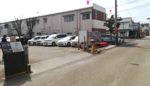 佐賀城下ひなまつりの駐車場で無料で停められる場所