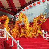 中国地方劇