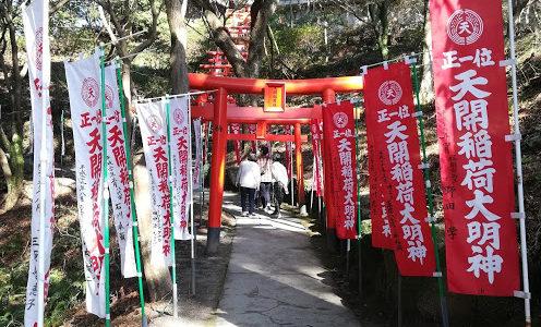 天開稲荷神社太宰府の行き方!パワースポットである奥の院がただならぬ雰囲気