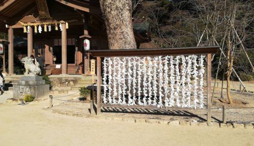 太宰府竈門神社のパワースポットに行ってきた!縁結び効果を期待して