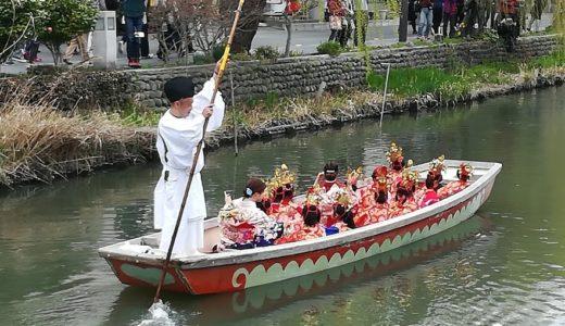 柳川のお雛様水上パレードに行ってきたよ!さげもん祭りで大盛況!