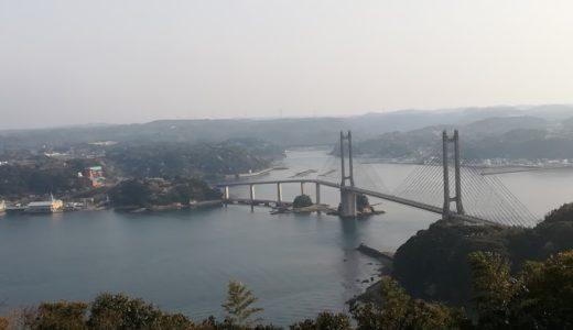 加部島の風の見える丘公園!呼子観光におすすめ呼子大橋が展望できる