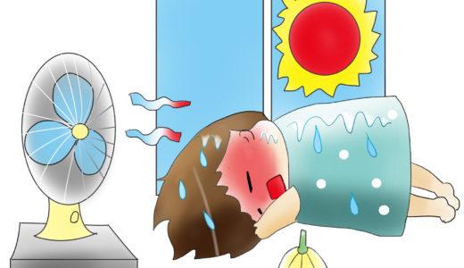クーラーと扇風機併用で電気代がお得?エアコン12時間つけるといくら?