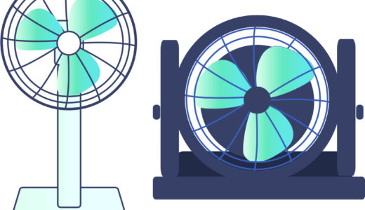 扇風機とサーキュレーターの違い!どっちがいいのか代用できるか気になる!
