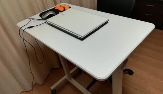 スタンディングデスクで腰痛対策!昇降テーブルのおすすめと効果