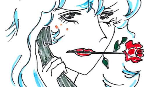 顔のシミが気になるのでエステナードソニックroseの美顔器を使ってみた!