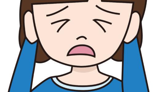 飛行機降りても耳の激痛が治らない!鼓膜が圧迫されて空気が抜けない苦しみ