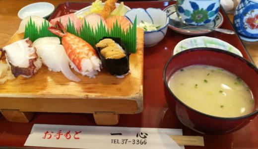 久留米市ランチは一心!寿司屋の人気店は美味しいお腹いっぱい!