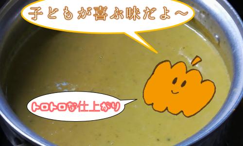 高齢者の夏バテ予防の食事にはカボチャスープで栄養補給!