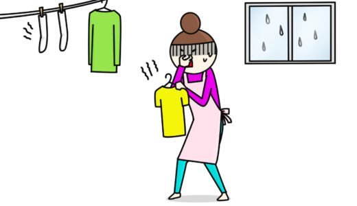 収納衣類のにおいを防ぐ方法!衣替えのタイミングとコツ