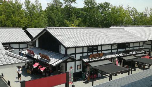 桜の馬場城彩苑おすすめと食事!熊本城ミュージアムわくわく座にも行って!