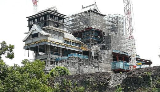 熊本城の現在2018観光できる状況なのか復興はいつになるのか画像と共にご紹介