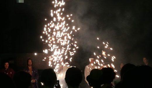 火の国祭り線香花火のイベント熊本に参加してきた!