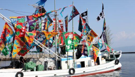 みあれ祭2018は観光船で海上パレードを見る!ただし条件アリ