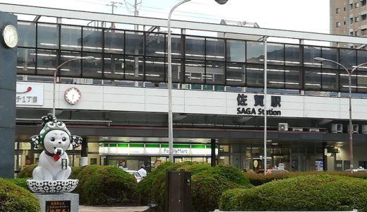 バルーンフェスタ中の佐賀駅近くの駐車場!時間料金などの穴場情報
