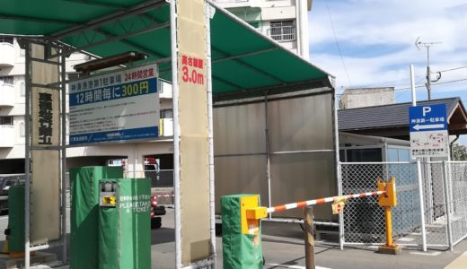 みあれ祭のアクセス!神湊港から宗像大社までの移動手段と駐車場料金